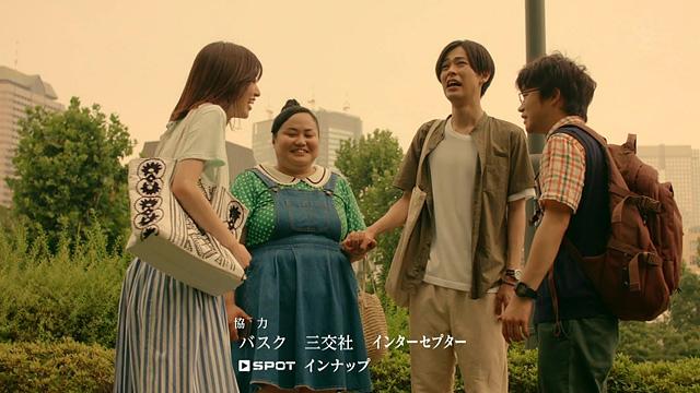 フジテレビ 矢本悠馬・ゆいP(おかずクラブ)W主演ドラマ「ブスと野獣」、第6話視聴率判明!