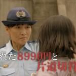 刑事7人-第8話-01