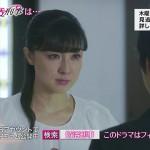 婚活刑事-第11話-08