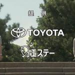 恋仲-第8話-06