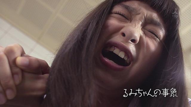 となりの関くんとるみちゃんの事象 第8話(最終回)