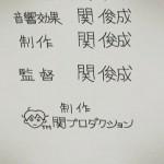 となりの関くんとるみちゃんの事象-最終回-08