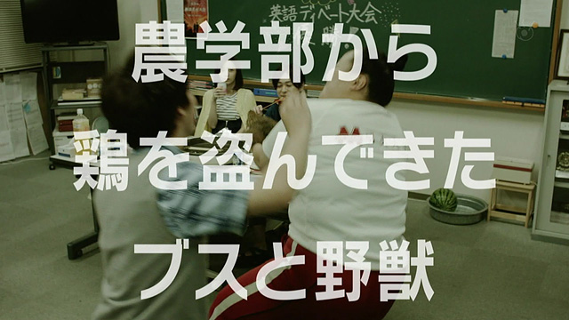 フジテレビ 矢本悠馬・ゆいP(おかずクラブ)W主演ドラマ「ブスと野獣」、第7話視聴率判明!