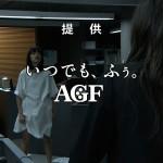 探偵の探偵-最終回