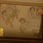 刑事7人-最終話-06