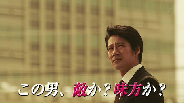 リスクの神様 第10話(最終回)