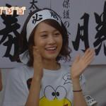 ど根性ガエル-第8話