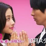 月9-5→9-特報-013