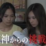 探偵の探偵-第9話