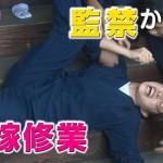 5→9~私に恋したお坊さん-第2話