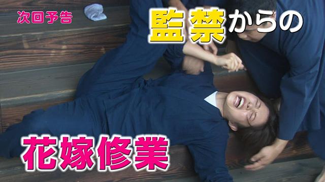 フジテレビ 石原さとみ&山下智久出演月9ドラマ「5→9~私に恋したお坊さん~」 第2話