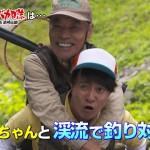 釣りバカ日誌-第2話-01
