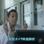 科捜研の女15-第1話-04