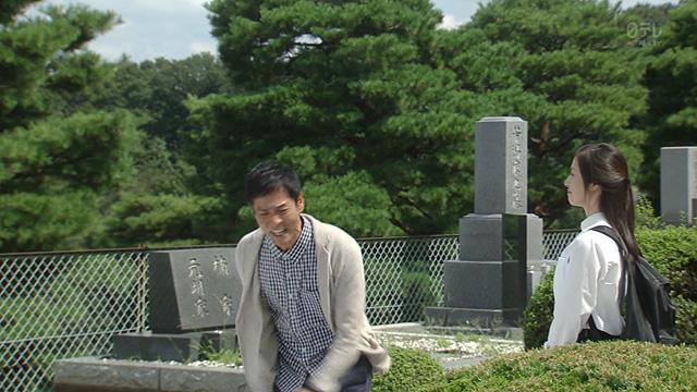 日テレ 天海祐希主演ドラマ「偽装の夫婦」第2話
