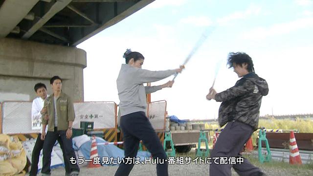 日テレ 天海祐希主演ドラマ「偽装の夫婦」第3話