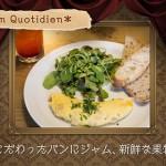 いつかティファニーで朝食を-第2話-03