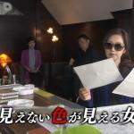 科捜研の女15-第2話