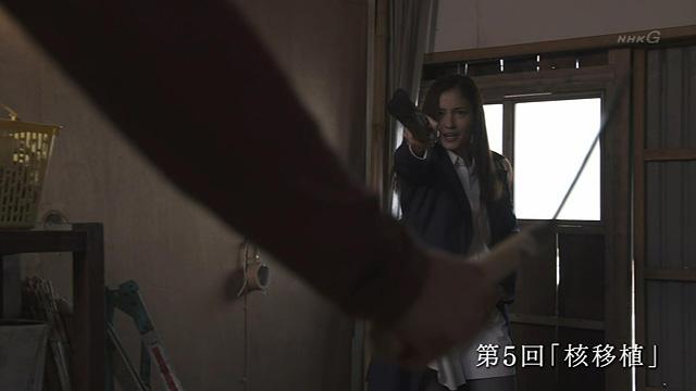NHK 黒木メイサ主演ドラマ「デザイナーベイビー ─速水刑事、産休前の難事件─」 第5話