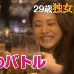 5→9 私に恋したお坊さん-第3話