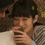 5→9~私に恋したお坊さん~-第5話-02