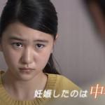 コウノドリ-第5話 (2)