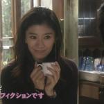 オトナ女子-第5話