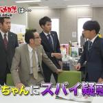 釣りバカ日誌 新入社員浜崎伝助-第3話