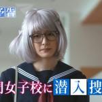 掟上今日子の備忘録-第6話