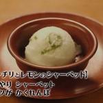 孤独のグルメ Season5 第8話-09
