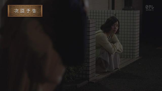 日テレ トリンドル玲奈主演ドラマ「いつかティファニーで朝食を」第4話・第5話