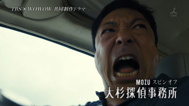 TBS 香川照之主演スペシャルドラマ「MOZUスピンオフ 大杉探偵事務所 美しき標的編」視聴率判明!