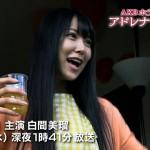 AKBホラーナイト-アドレナリンの夜-第15話-01