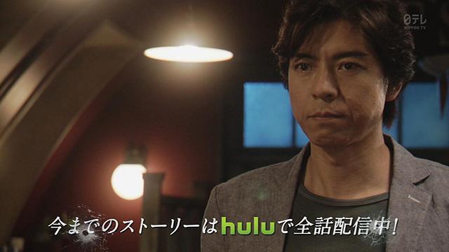 日テレ 上川隆也主演ドラマ「エンジェル・ハート」第8話