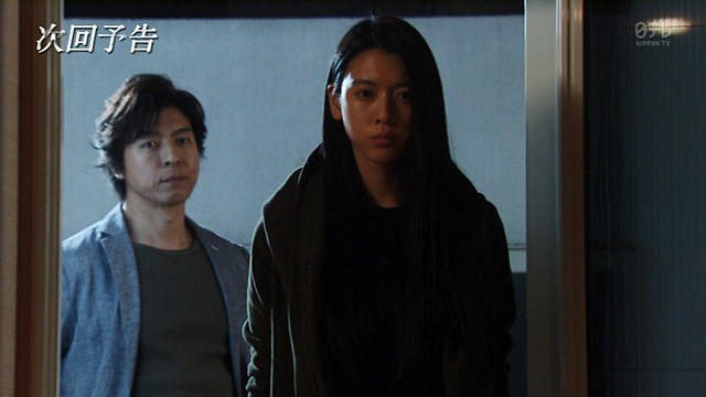 日テレ 上川隆也主演ドラマ「エンジェル・ハート」第5話