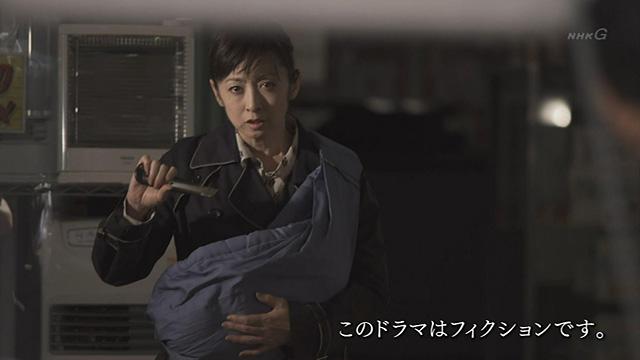 NHK 黒木メイサ主演ドラマ「デザイナーベイビー ─速水刑事、産休前の難事件─」第8話(最終回)