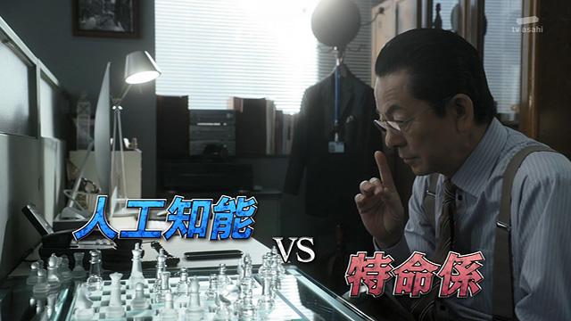 テレ朝 水谷豊・反町隆史出演ドラマ「相棒14」第5話