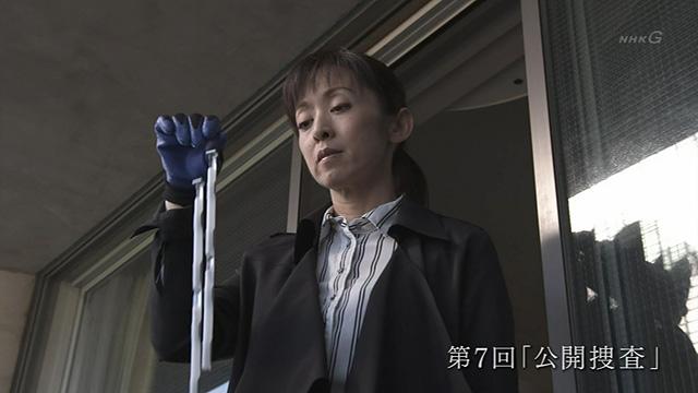 NHK 黒木メイサ主演ドラマ「デザイナーベイビー ─速水刑事、産休前の難事件─」第7話