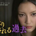 サイレーン-刑事×彼女×完全悪女-第5話