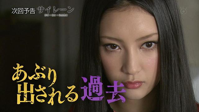 フジテレビ 松坂桃李主演ドラマ「サイレーン 刑事×彼女×完全悪女」第5話
