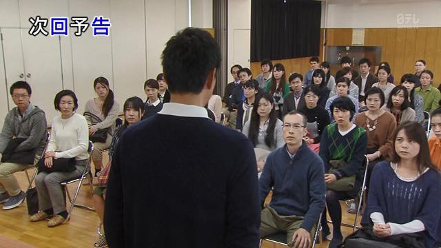 日テレ 天海祐希主演ドラマ「偽装の夫婦」第7話
