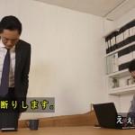 孤独のグルメ-Season5-第6話-11