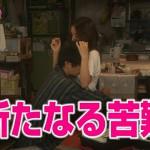 5→9~私に恋したお坊さん-第6話