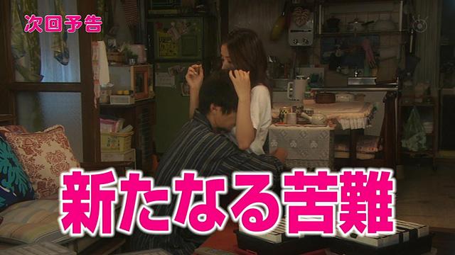 フジテレビ 石原さとみ&山下智久出演月9ドラマ「5→9~私に恋したお坊さん~」第6話