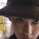 サイレーン-刑事×彼女×完全悪女-第6話