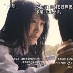 劇場霊からの招待状-第8話
