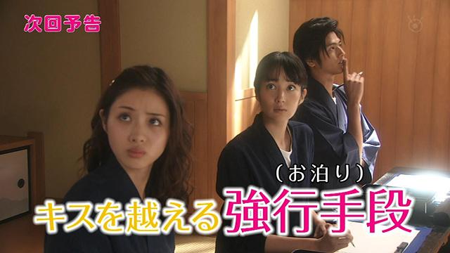 フジテレビ 石原さとみ&山下智久出演月9ドラマ「5→9~私に恋したお坊さん~」第4話