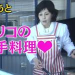 科捜研の女-第7話