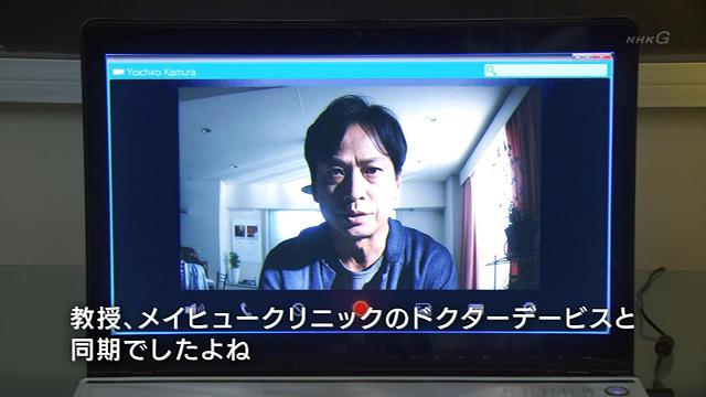 NHK 椎名桔平主演ドラマ「破裂」第5話視聴率判明!