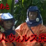 科捜研の女-第4話-07