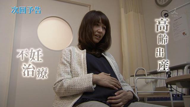 TBS 綾野剛主演ドラマ「コウノドリ」第6話